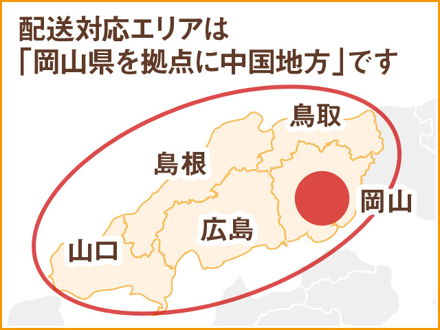 img_areamap