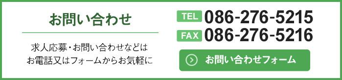 toiawase_07
